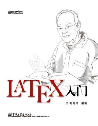 LaTeX and lulu com   vetta project